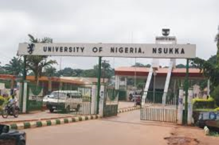 UNN POST-UTME 2015 DETAILS OUT...READ HERE TO KNOW IF YOU ARE ELIGIBLE!